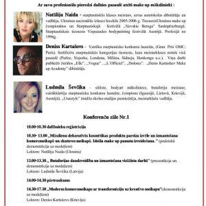Make up конференция