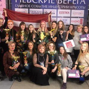 """Skaistuma festivāls """"Nevskie Berega"""" 2019"""